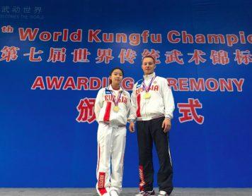 Студентка ФТФ завоевала золото и серебро чемпионата мира по ушу