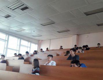 ТЕХНОолимпиада на Физико-Техническом факультете