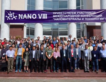 «Наноматериалы и технологии VIII»