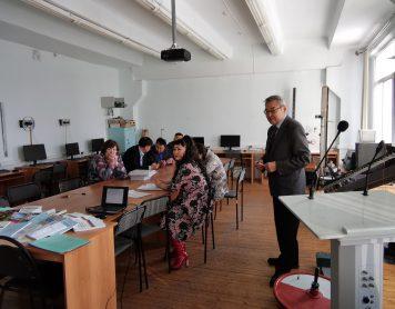 Ежегодная научно-практическая конференция преподавателей и сотрудников кафедры общей и теоретической физики